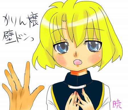 Karin_kabedon_aki