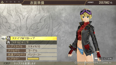 God_eater_2_rage_burst_201504242331