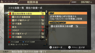 God_eater_2_rage_burst_201504242333
