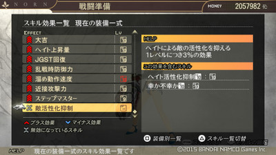 God_eater_2_rage_burst_2015042423_3