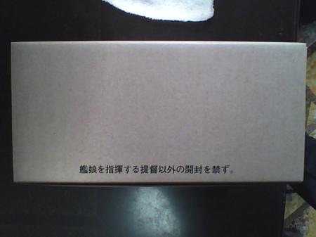 20160218135034
