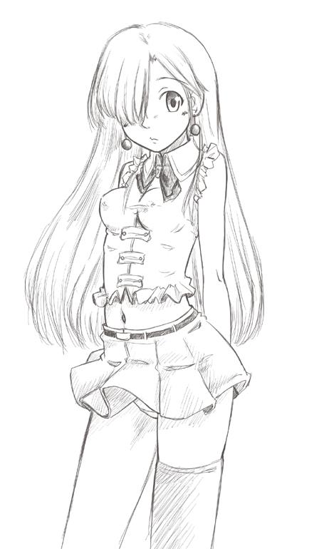Erizabesu