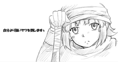 Oniyume