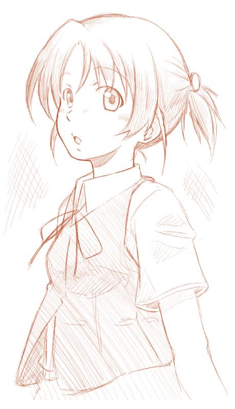 Mizukinui